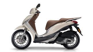 Piaggio-Medley-125-ABS-Start-Stop-blanco-lateral-Salón-Milán-EICMA-2015