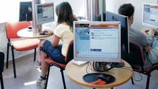Test-ordenadores-examen-teórico
