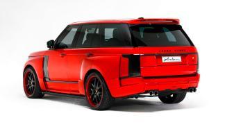 Range Rover AR 9 Spirit, trasera