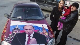 Coche Putin 2