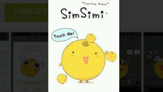 SimSimi, la app para hablar solo, en fotos