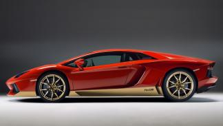 Lamborghini Aventador Miura Homage perfil