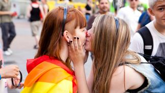 Orgullo Gay de Madrid 2016