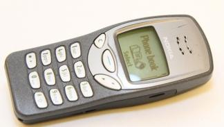 aparatos obsoletos venta internet nokia 3210
