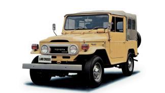 Toyota J40 amarillo