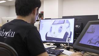 coche 3D de honda diseño