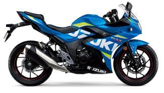 Suzuki-GSX-R250