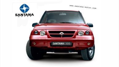 Santana Motor aprueba su disolución