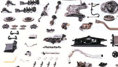Supuesto cártel entre fabricantes de componentes en Japón