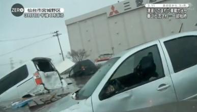 Increíbles imágenes del 'tsunami' de Japón desde un coche