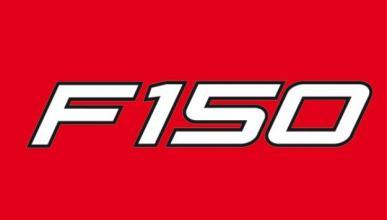 Ferrari cambia el nombre de su monoplaza F150 tras la amenaza de Ford