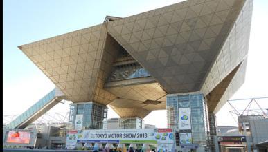 edificio tokio big sight