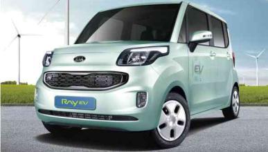 Kia Ray EV frontal