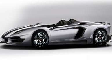 Prindiville Lamborghini Aventador J: más exclusivo todavía