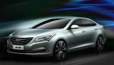 Hyundai Mistra Concept, revelado en el Salón de Shanghai