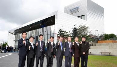 Kia inaugura un centro de pruebas en Nürburgring