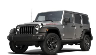 Jeep Wrangler Rubicon X Package: una edición muy especial