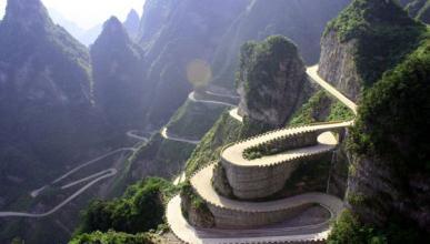 Las nueve carreteras más peligrosas del mundo