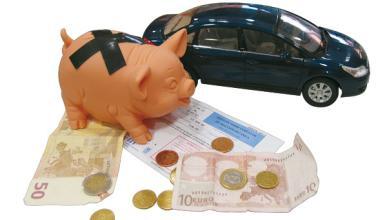 Registra tu coche en el pueblo para pagar menos