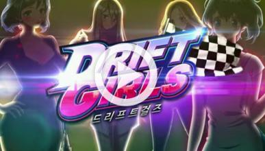 'Drift Girls': impresiona a las chicas derrapando