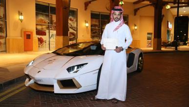 Lamborghini Aventador oro qatar