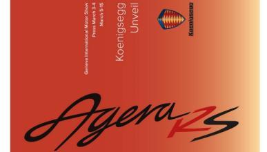 Koenigsegg Agera RS: estará en el Salón de Ginebra 2015