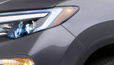 ¿Cuál es este misterioso Honda?