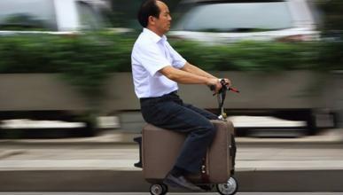 Una maleta que también es moto