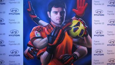 Graffiti de Iker Casillas por Spok