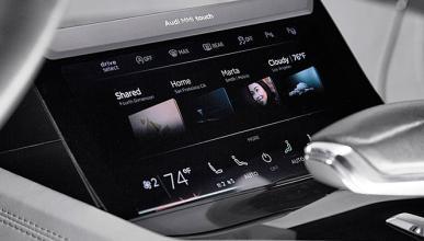 Audi: tecnología y prestaciones serán igual de importantes