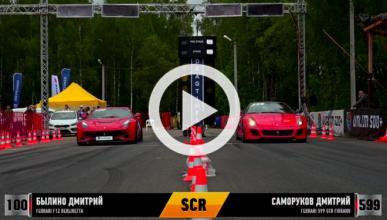 Este Ferrari F12 se enfrenta a un 599 GTO