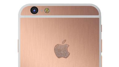 ¿Cuánto cuesta este iPhone 6 de oro rosa?