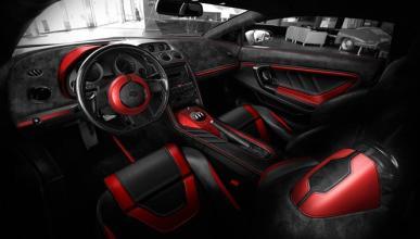 Cómo mejorar un Lamborghini