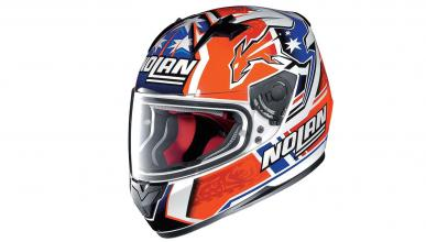 Casco integral Nolan N64