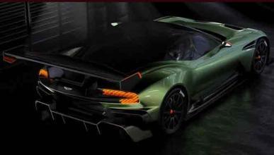 El nombre secreto que Aston Martin ha patentado