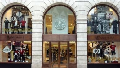 Ruina total:¿Qué va a pasar con la tienda Lotus de Londres?