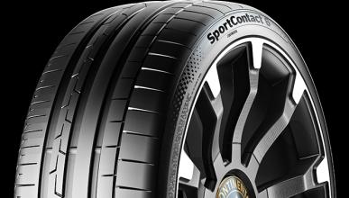 Cómo medir el buen (o mal) estado de los neumáticos
