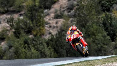 MotoGP: Cómo ver online Jerez 2016