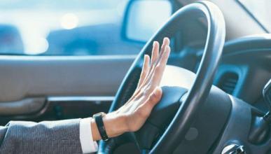 Siete cosas que (quizá) no sabes del claxon de tu coche