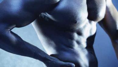 Cuál es el músculo más fuerte del cuerpo y cómo trabajarlo