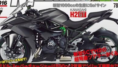 Kawasaki H2 GT 2017: en Japón dan por hecha su llegada