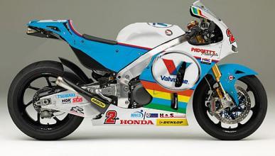 ¡La Honda RC213V-S competirá en el TT 2016!