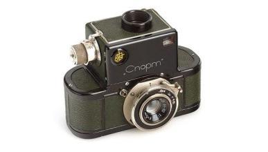 ¡Alucina! La cámara soviética que revolucionó la fotografía