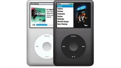 aparatos obsoletos venta internet ipod classic