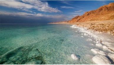¿Cuál es el lugar más salado del mundo? El Mar Muerto, no