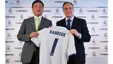 El Real Madrid tiene nuevo patrocinador 'motorizado'