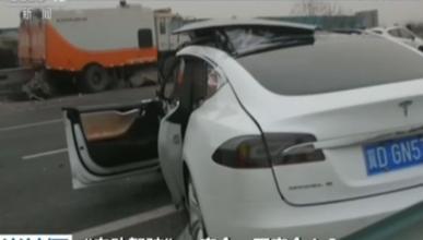 Accidente del Tesla Model S en China: ¿falló el Autopilot?