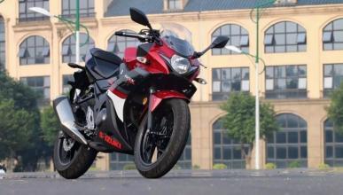 La Suzuki GSX-R250 llegará a Europa: ¡gran noticia!