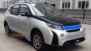 "BMW i3 ""made in China"", el alemán ya tiene copia china"