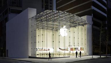 El software del Apple Car se podría desarrollar en Canadá